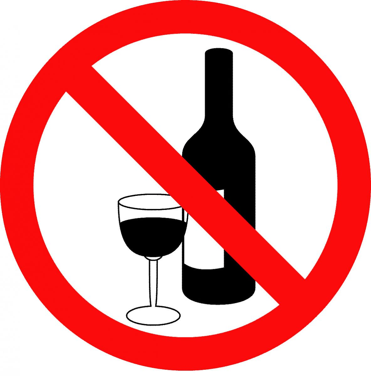 Методы кодирования от алкоголизма стадии